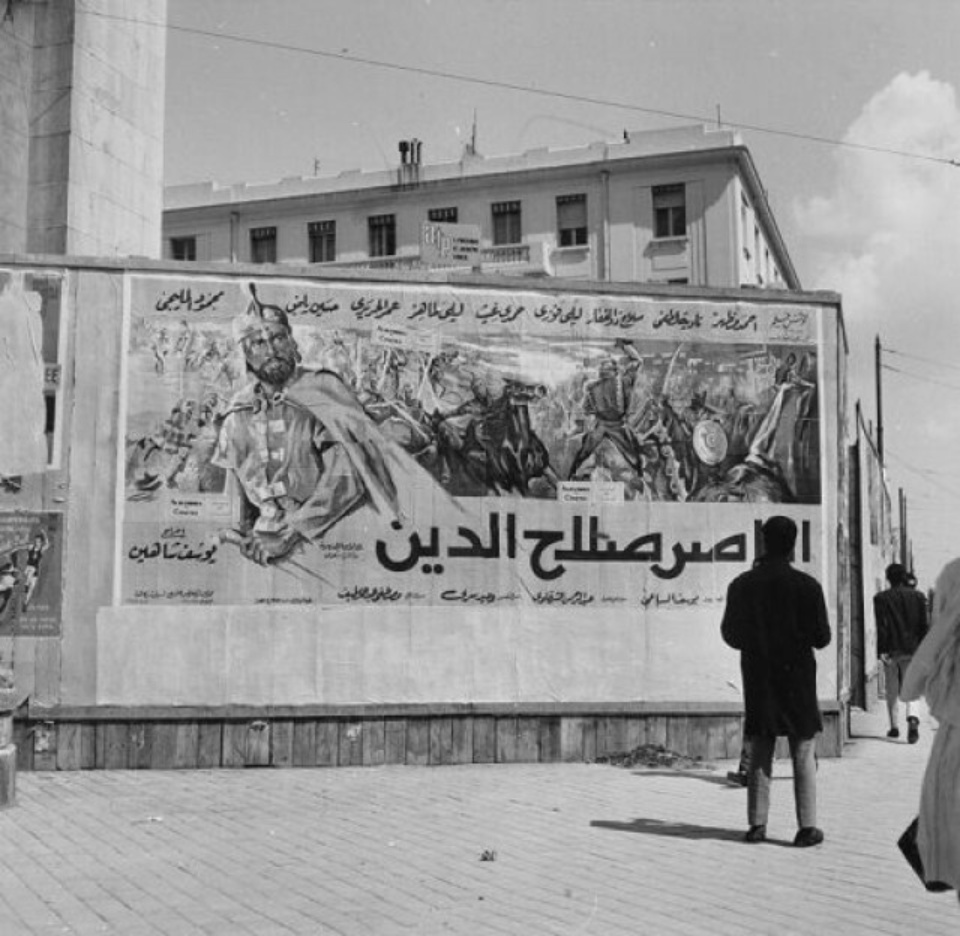 Cinemas In Bahrain 1955